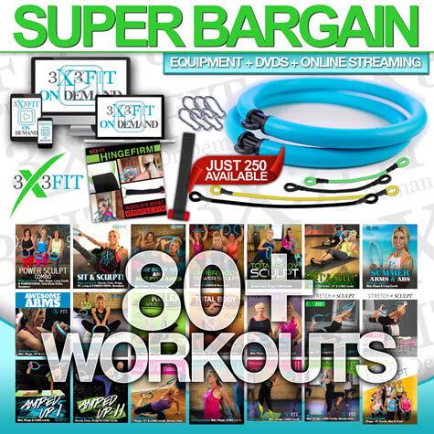 Super Bargain